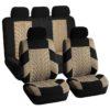 88-FB071115_beige seat cover 1