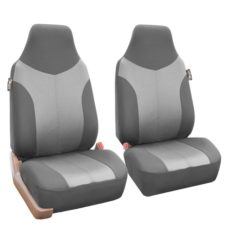 88-FB101102_gray seat cover 1