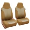 88-FB101115_beige seat cover 2