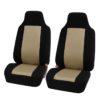 88-FB102102_beige seat cover 1