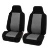 88-FB102102_gray seat cover 1