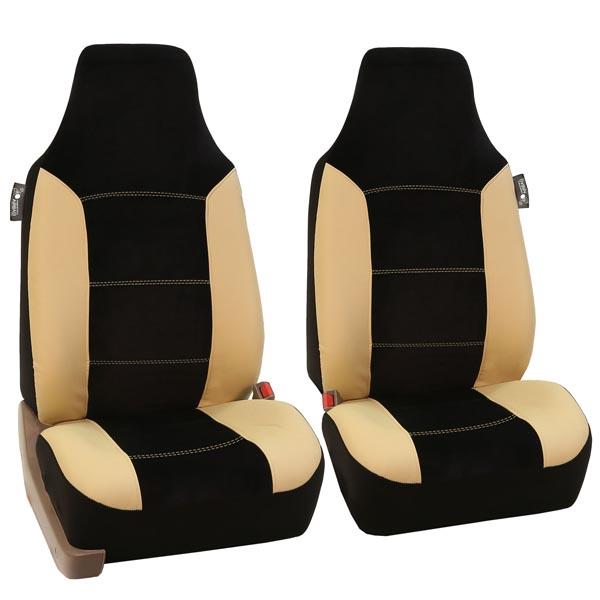 88-FB103102_beige seat cover 1