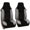 88-FB103102_gray seat cover 1