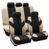 car seat covers FB072115 beige 01